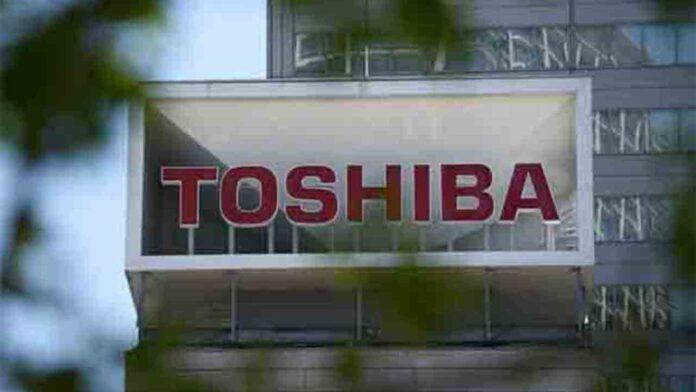 El auge del chip impulsa el aumento de los beneficios de Toshiba