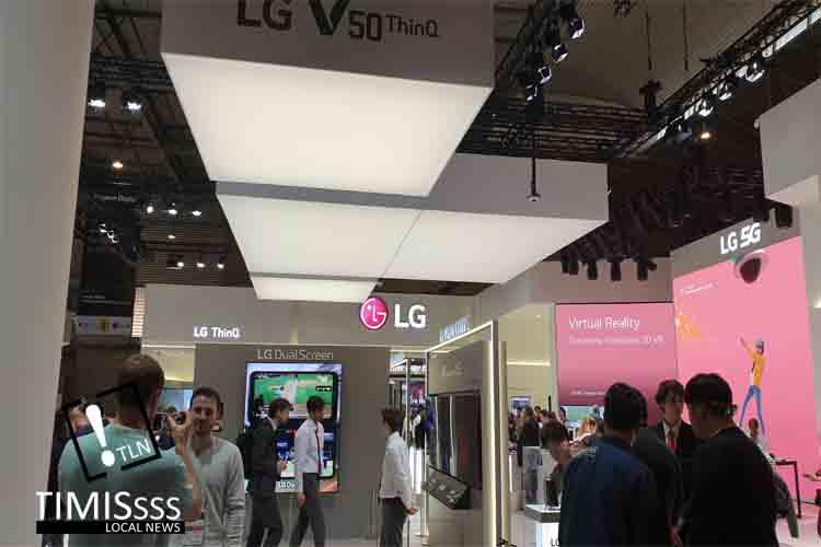 Presentación del LG V50 ThinQ en Barcelona