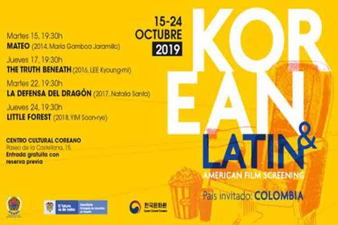 Korean & Latin American Film Screening: La perspectiva de las mujeres en el cine