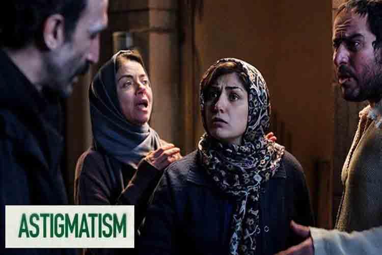 Se acerca el Asian Film Festival Barcelona 2019