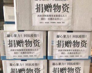 Llegan a España las donaciones de China para hacer frente al coronavirus