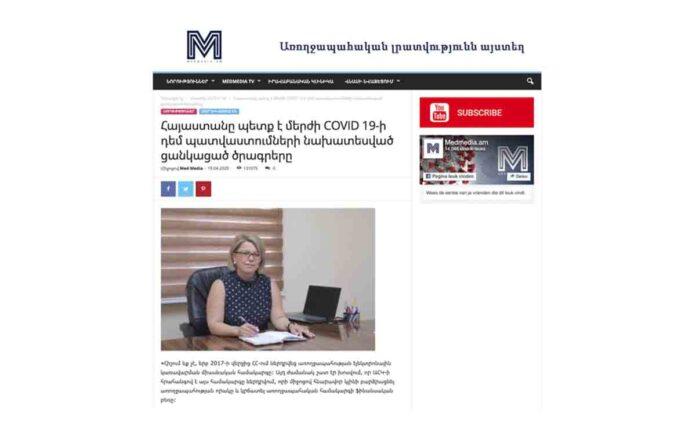 Un sitio web financiado por EE.UU. difunde información falsa del Covid en Armenia