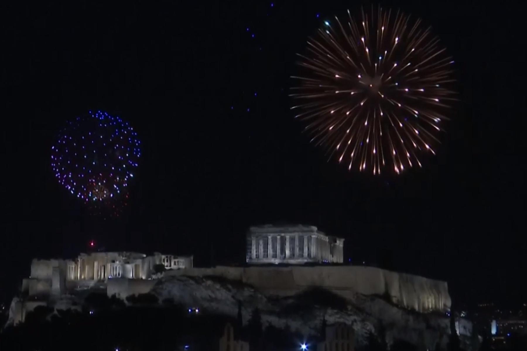 Nuevo año 2021 en Atenas