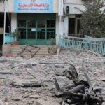 Israel destruye el único laboratorio de pruebas Covid en Gaza
