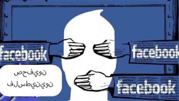Periodistas palestinos acusan a Facebook de censura